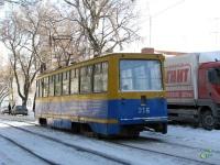 Таганрог. 71-605 (КТМ-5) №316