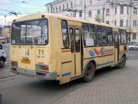 Тула. ПАЗ-4234 ар154