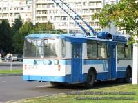 Минск. АКСМ-101М №2043