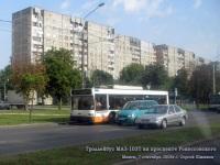 Минск. МАЗ-103Т №2111