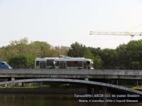 Минск. АКСМ-32102 №5362