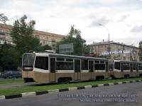 Москва. 71-619КТ (КТМ-19КТ) №1112, 71-619КТ (КТМ-19КТ) №1113