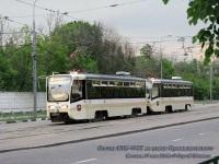 Москва. 71-619КТ (КТМ-19КТ) №1125, 71-619КТ (КТМ-19КТ) №1124