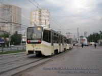 Москва. 71-619А (КТМ-19А) №1128, 71-619А (КТМ-19А) №1129