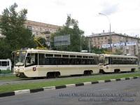71-619А (КТМ-19А) №1149, 71-619А (КТМ-19А) №1148