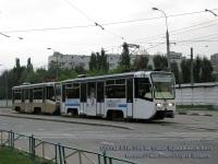 Москва. 71-619К (КТМ-19К) №1292, 71-619К (КТМ-19К) №1294