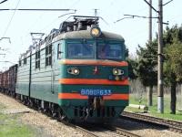 Таганрог. ВЛ80с-633
