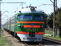 Таганрог. ЭР9ПК-254