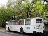 Донецк. ЗиУ-682Г00 №1700
