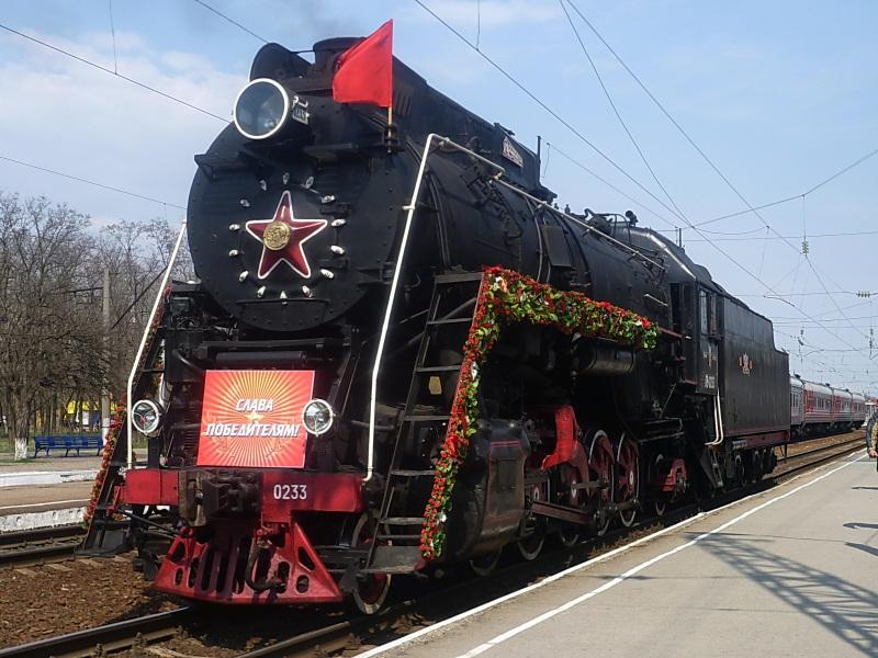 Таганрог. ЛВ-0233