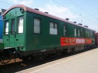 Таганрог. Ретро-поезд Победа