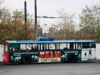 ЗиУ-682В00 №1687