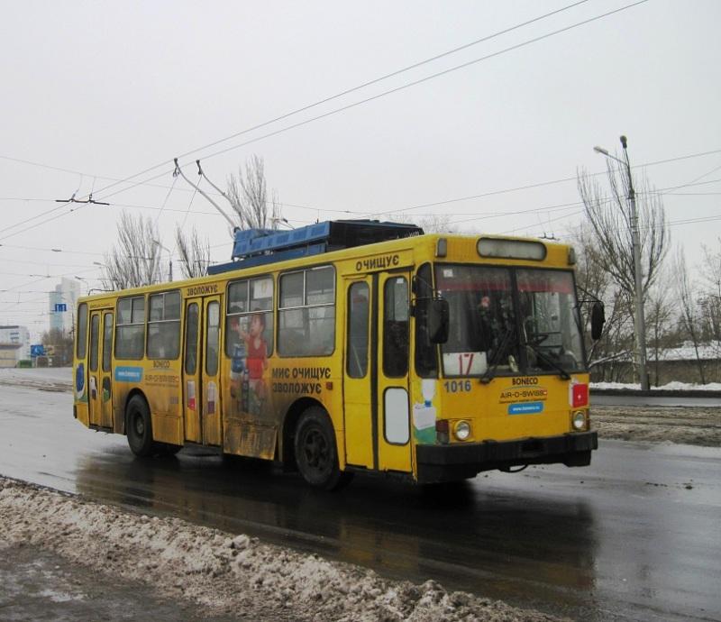 Донецк. ЮМЗ-Т2 №1016