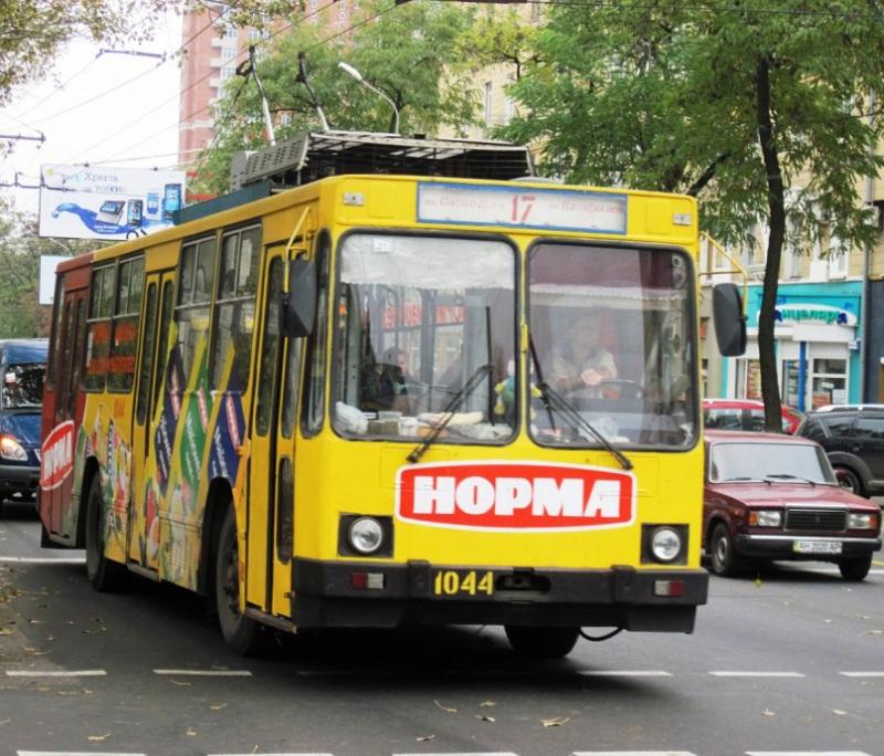 Донецк. ЮМЗ-Т2 №1044