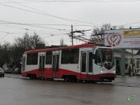 Таганрог. 71-134АЭ22Н (ЛМ-99АЭ22Н) №001