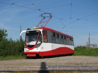 Санкт-Петербург. 71-134А (ЛМ-99АВН) №0509