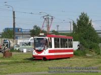 Санкт-Петербург. 71-134А (ЛМ-99АВН) №0536