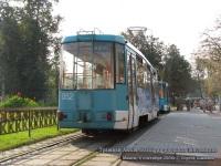 Минск. АКСМ-60102 №052