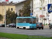Минск. АКСМ-60102 №064