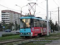 Минск. АКСМ-60102 №069