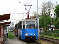Краснодар. 71-605 (КТМ-5) №311, 71-605 (КТМ-5) №329