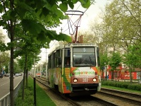 Краснодар. 71-605У (КТМ-5У) №352