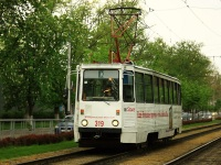 Краснодар. 71-605 (КТМ-5) №319