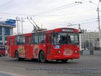 ЗиУ-682Г-012 (ЗиУ-682Г0А) №294