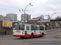 ЗиУ-682Г-012 (ЗиУ-682Г0А) №296