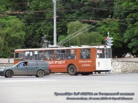 Ростов-на-Дону. ЗиУ-682Г-012 (ЗиУ-682Г0А) №303