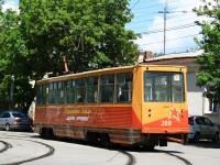 71-605 (КТМ-5) №288