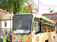 Москва. 71-619А (КТМ-19А) №1150