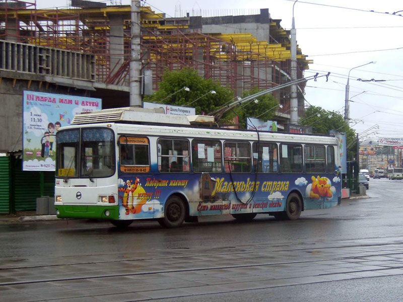 Тула. ВЗТМ-5280 №44