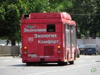 Краснодар. ТролЗа-5250 е651те