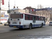 Ростов-на-Дону. Mercedes-Benz O307 са838