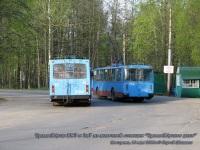 Кострома. ВМЗ-5298 №16, ЗиУ-682Г00 №194