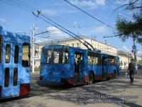Кострома. ЗиУ-682Г00 №194