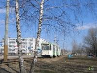 Коломна. 71-147К (ЛВС-97К) №002