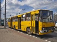 Ярославль. Ikarus 280 ав494