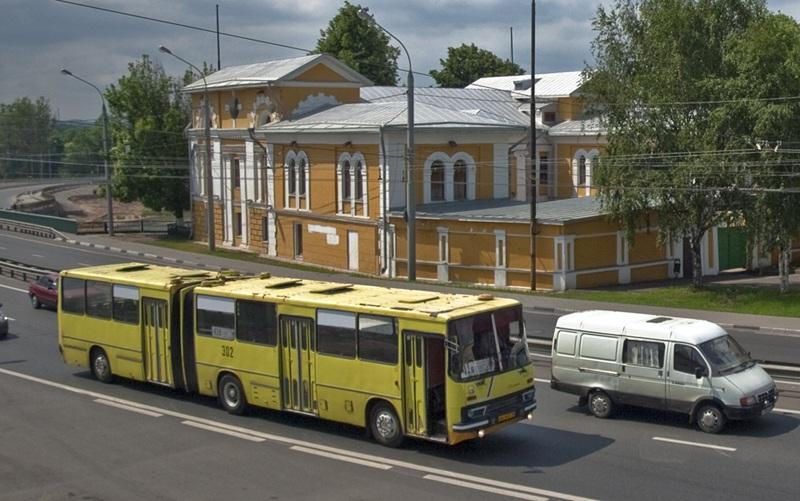 Ярославль. Ikarus 280 аа647