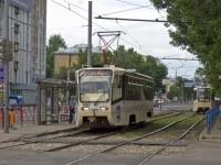 Ярославль. 71-619КТ (КТМ-19КТ) №166