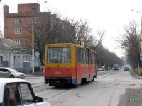 71-605 (КТМ-5) №298