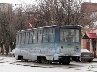 71-605 (КТМ-5) №330