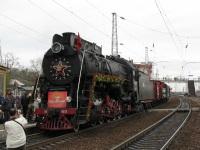 Новочеркасск. ЛВ-0233