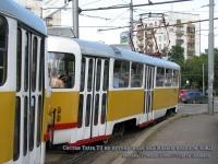 Москва. Tatra T3SU №3885