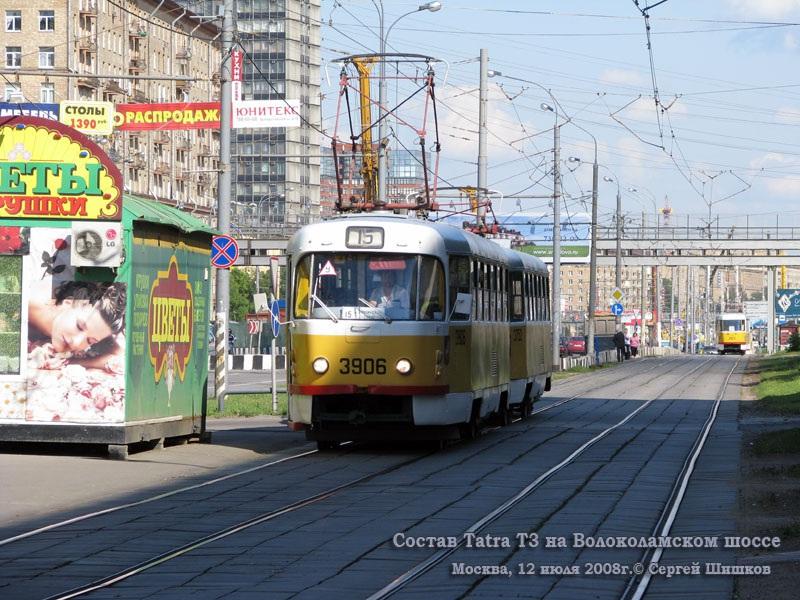 Москва. Tatra T3SU №3906, Tatra T3 №3752
