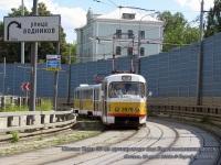 Москва. Tatra T3 №3976, Tatra T3 №3576