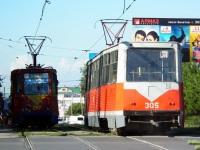 Таганрог. 71-605 (КТМ-5) №297, 71-605 (КТМ-5) №305