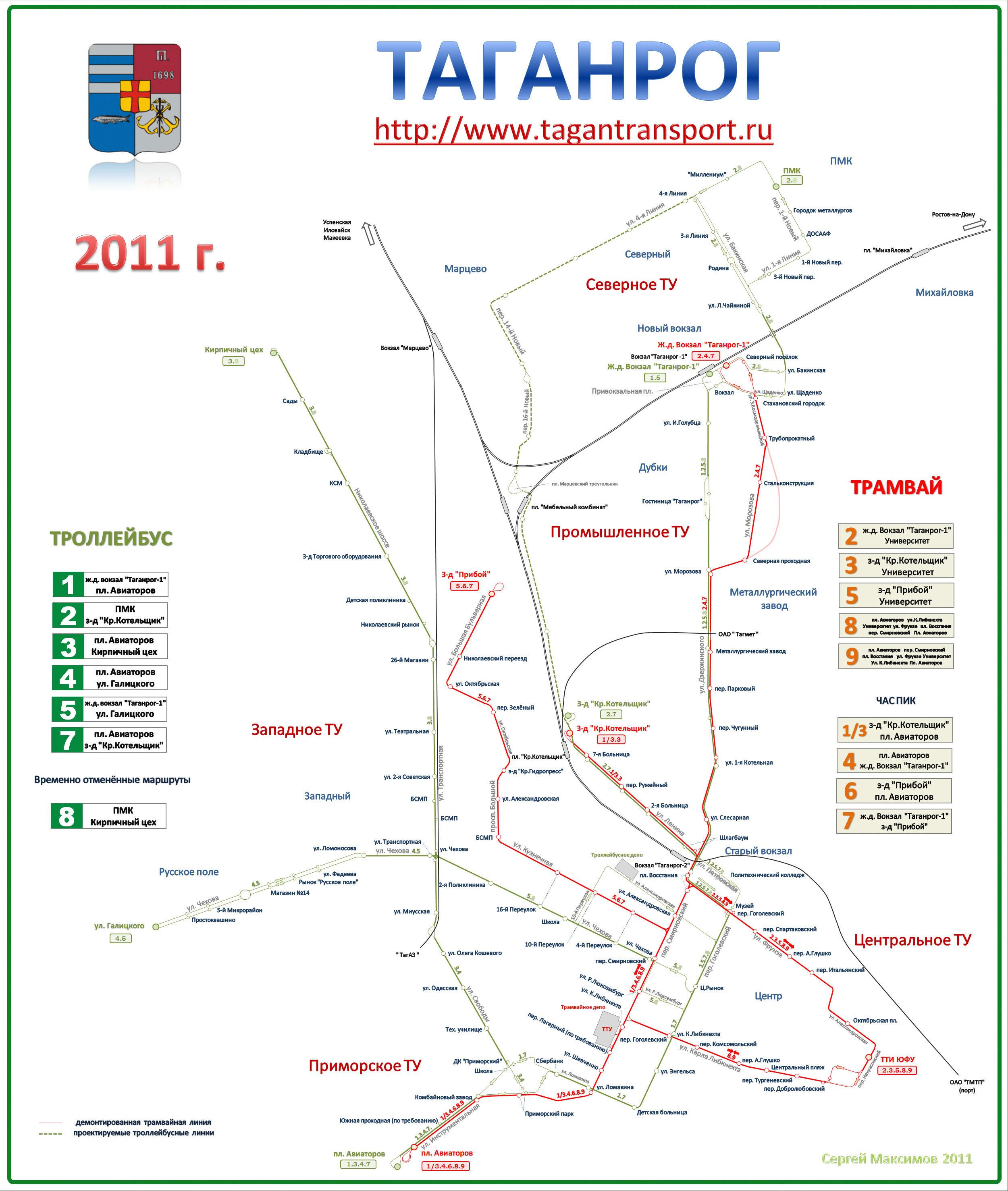 Таганрог. Схема маршрутов электротранспорта Таганрога по состоянию на август 2011 года