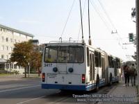 Минск. АКСМ-213 №3417